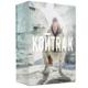 Kontra K Erde & Knoch neues Album